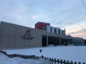 L'Ospedale di Changchun - coronavirus